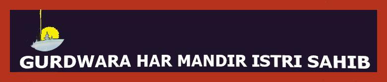 Gurdwara Har Mandir Istri Sahib